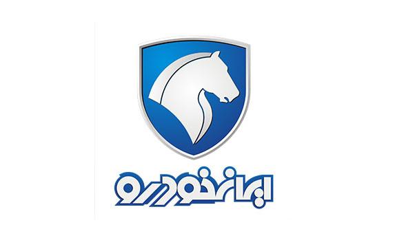 شرایط پیشفروش ۶ محصول ایران خودرو اعلام شد+ جدول