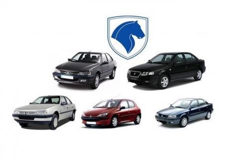 برنامه جدید پیش فروش ۷ محصول ایران خودرو