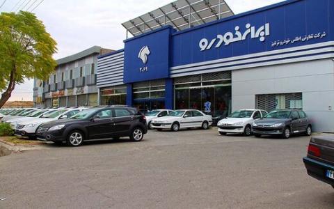 ایران خودرو: امکان ندارد قطعات ایمنی خودروها کم شود
