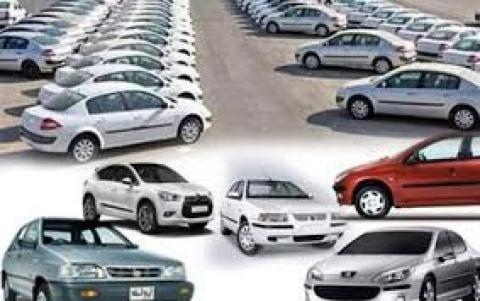 ارزان سازی خودرو روی کاغذ