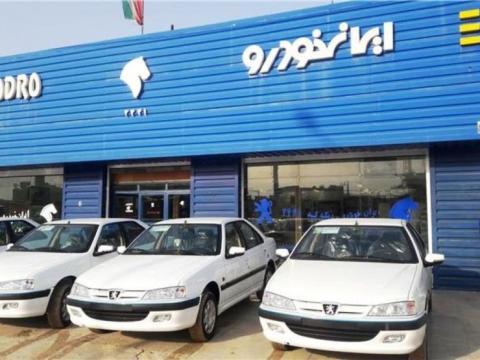 فروش فوری 9 محصول ایران خودرو ویژه دهه مبارک فجر (+جدول فروش و جزئیات)