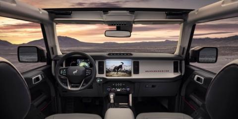 عرضه خودروی شاسی بلند جدید فورد با دید 360 درجه