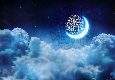 اشعار شب نوزدهم ماه مبارک رمضان