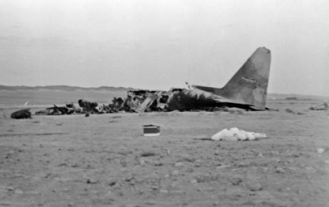 7 مهر 1360 سقوط هواپیمای c130