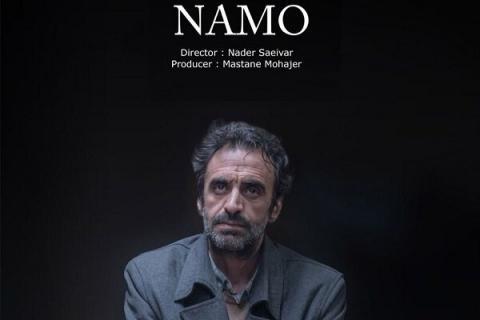 جشنواره هنگ کنگ برندگانش را شناخت/ بازیگر ایرانی جایزه برد