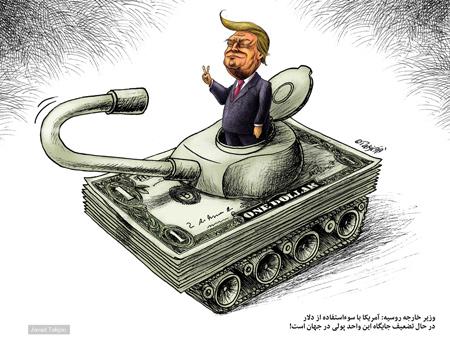 کاریکاتور مفهومی, کاریکاتور گرانی