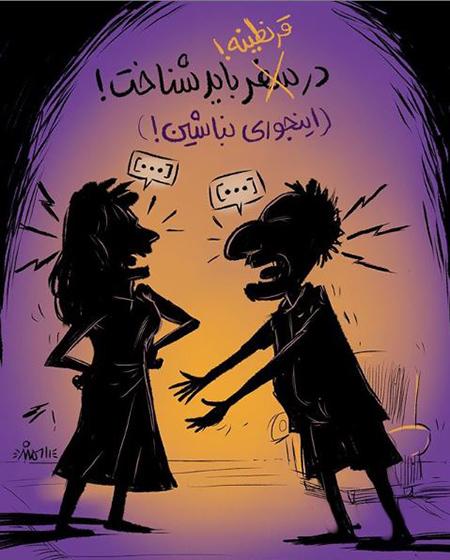 کاریکاتورهای جدید ویروس کرونا