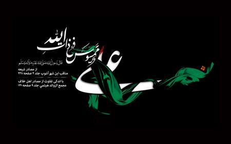 کارت پستال شب قدر و شهادت امام علی, شهادت امام علی و شب قدر