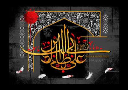 شهادت امام علی و شب قدر,تصاویر شهادت امام علی