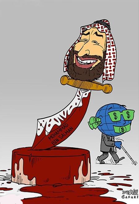 کاریکاتورهای مفهومی و تفکر برانگیز روز, کاریکاتور