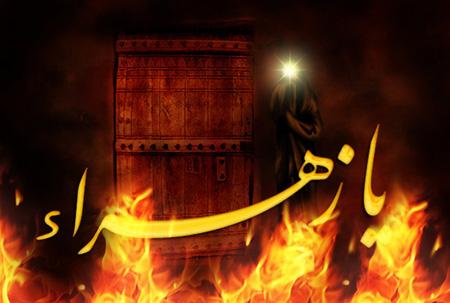 شهادت حضرت زهرا(س),کارت پستال شهادت حضرت زهرا(س)