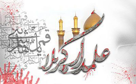 کارت پستال های روز تاسوعای حسینی, تصاویر ویژه روز تاسوعا