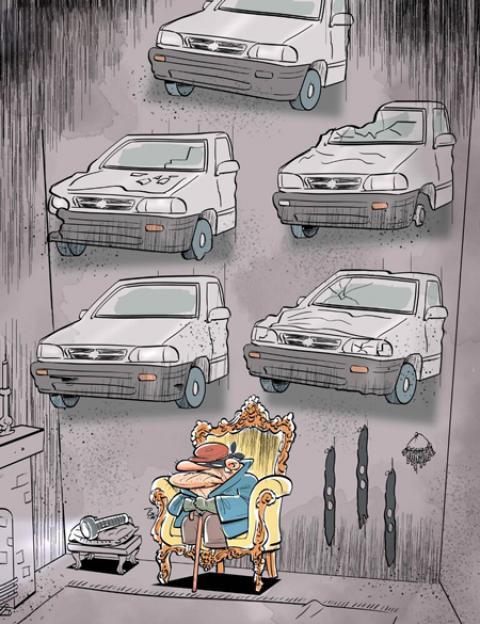 کاریکاتور/ سلطان پراید هم رسید!