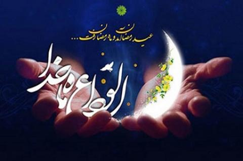 تصاویر وداع با ماه رمضان