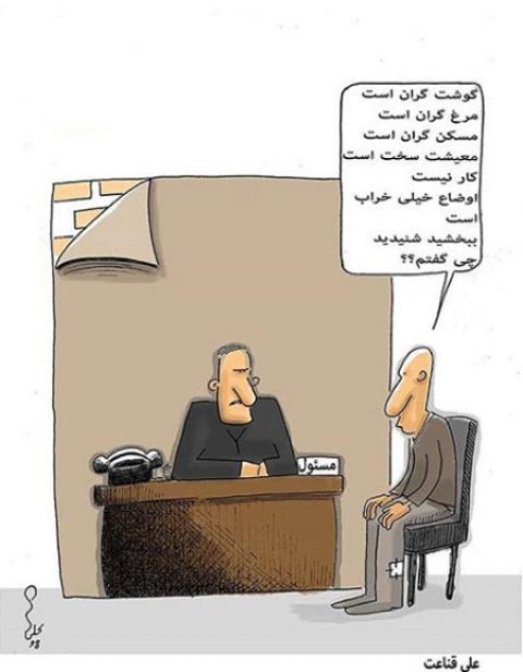 کاریکاتورهای مفهومی و تفکر برانگیز روز (10)