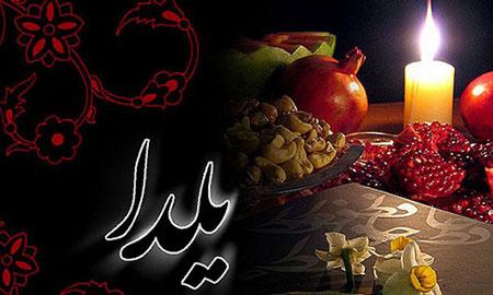 خواص میوههای بهشتی شب یلدا را بشناسید