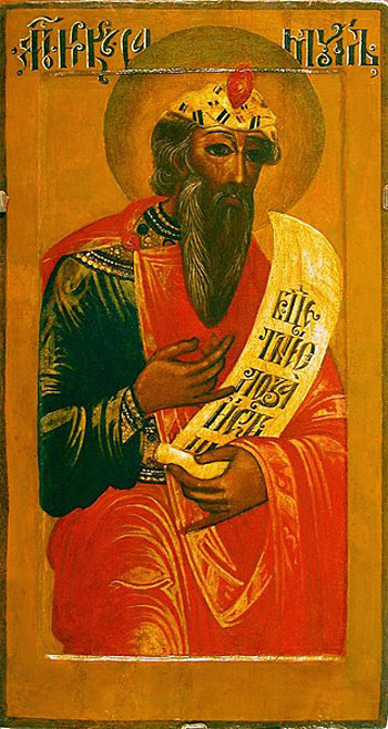 زندگینامه حضرت سموئیل,اشموئیل,شموئیل