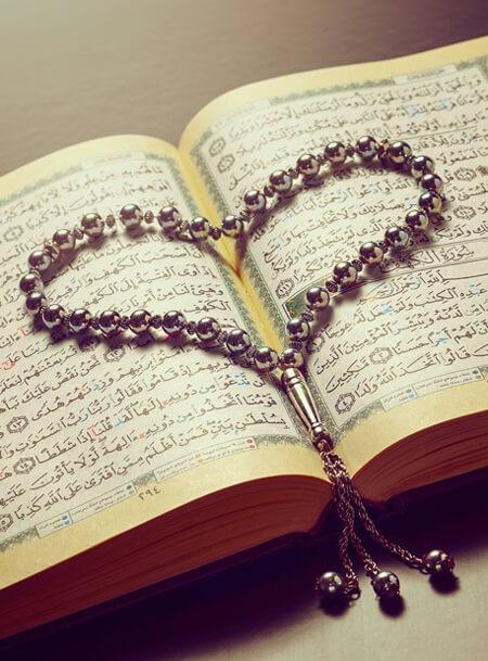 روش های درمان افسردگی با آیات قرآن, درمان کردن افسردگی با آیات قرآن