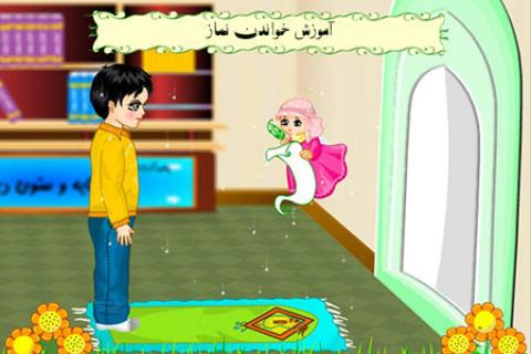 آموزش نماز + تصاویر