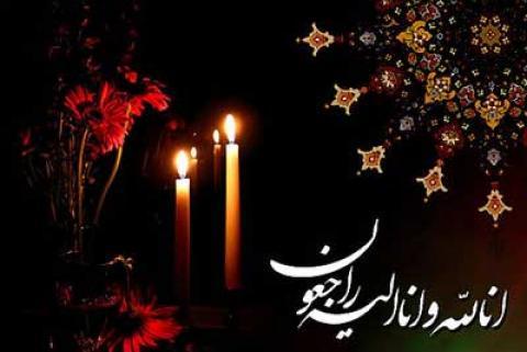 طریقه و زمان خواندن نماز شب اول قبر (نماز لیلة الدفن)