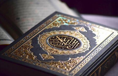 درمان افسردگی با قرآن راه حل های قرآن برای درمان افسردگی
