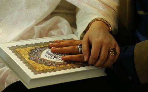 مهریه از دیدگاه اسلام