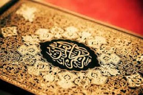 چرا اسامی امامان در قرآن نیامده است؟