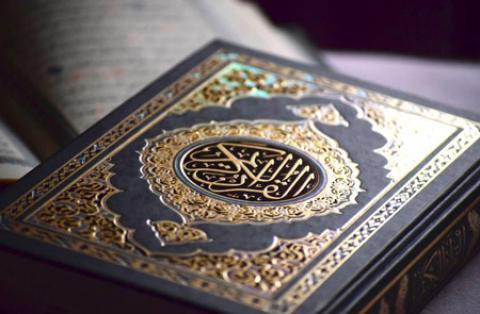 مراحل ارتباط با قرآن