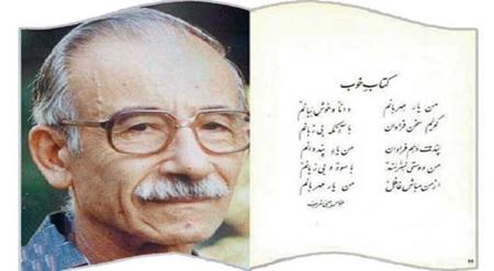 عباس یمینی شریف,زندگی نامه عباس یمینی شریف