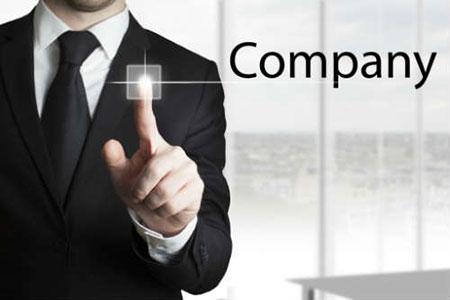 ثبت شرکت,مراحل ثبت شرکت,چگونگی ثبت شرکت