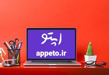 انیمیشن ساز آنلاین,موشن گرافیک,ویدئو مارکتینگ