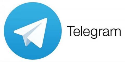 تلگرام به نسخه ۵.۸ بهروزرسانی شد/ اختلال دسترسی به کد تایید رفع شد