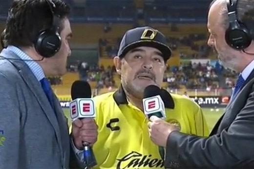 مارادونا میخواهد سرمربی منچستریونایتد شود!