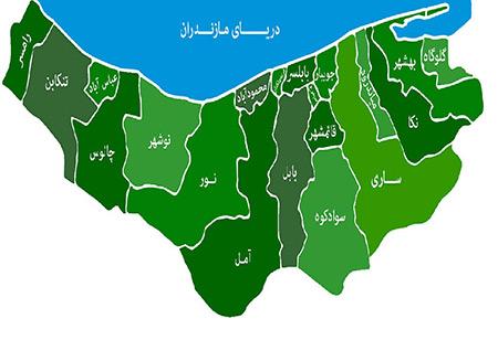 مازندران,مکاهای دیدنی استان مازندران,جاهای دیدنی مازندران