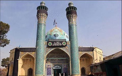 امامزاده زینبیه نگینی در شهر اصفهان
